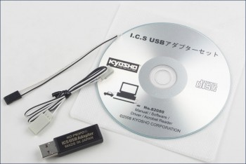 I.C.S. USB Adapter set